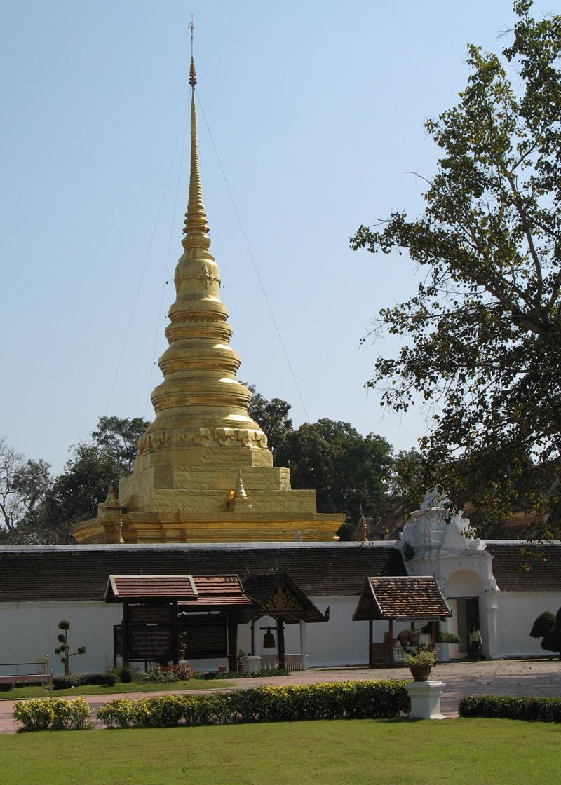 Phra That Chae Haeng near Nan, Thailand