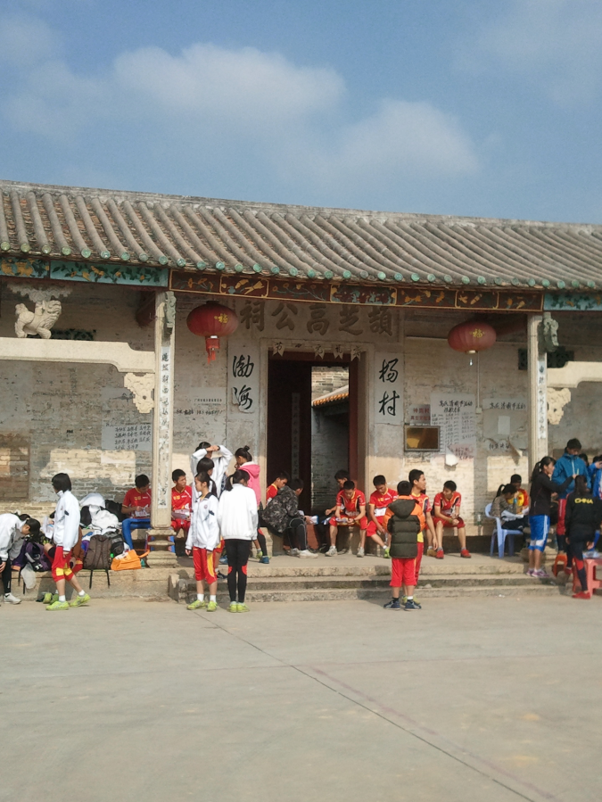 Orienteering event at village hall near Conghua, Guangdong Province, China