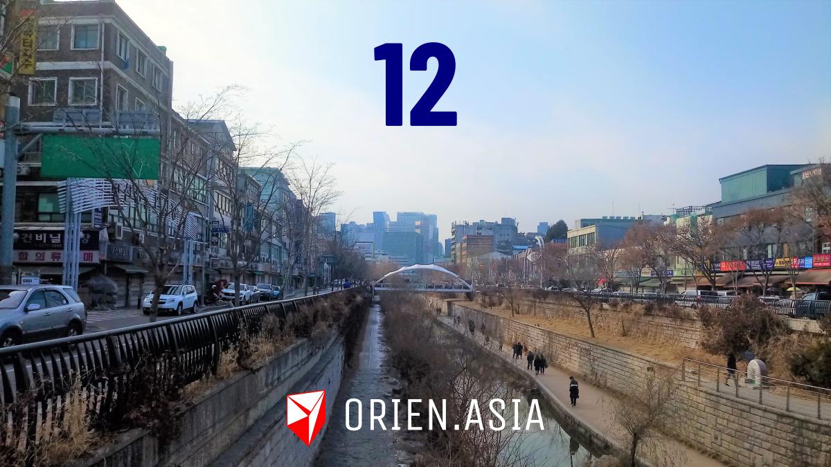 Advent calendar 2020: 12. Seoul, South Korea
