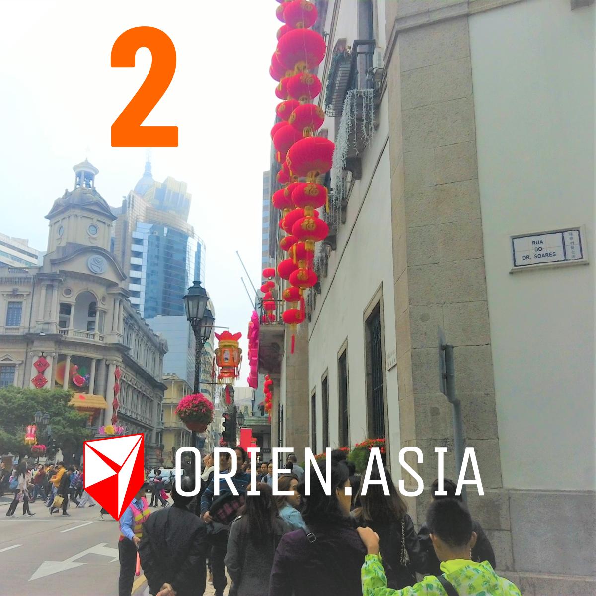 Julkalender 2020: 2. Macau
