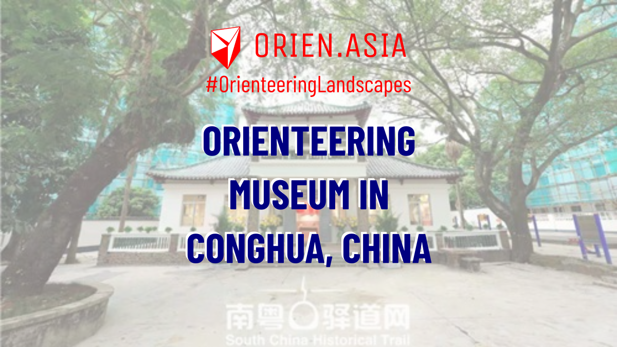 Orienteering Museum in Conghua, China